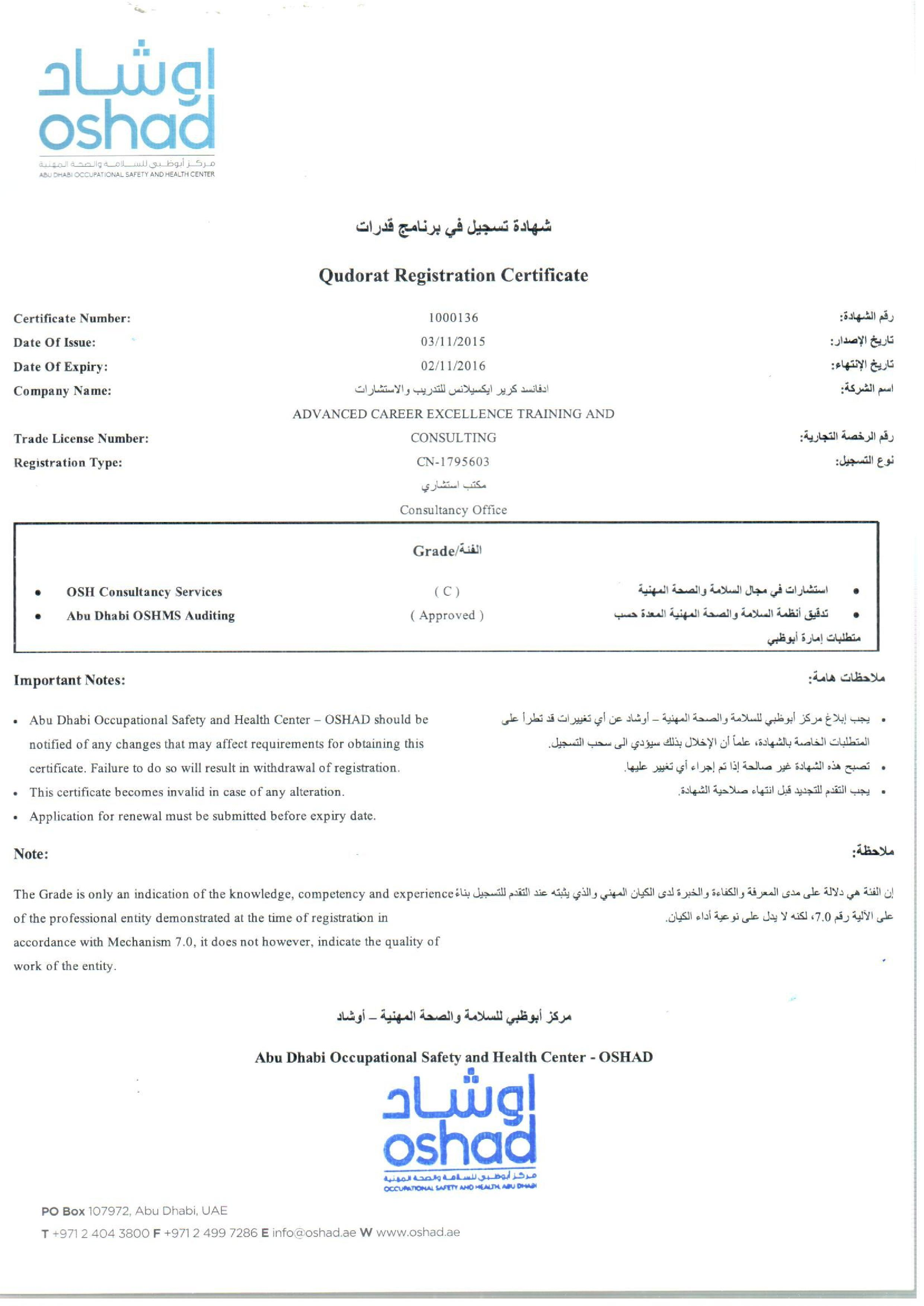 Qudorat Registration Certificate-page-001